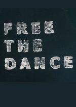 Wydarzenie: Free The Dance – MUZYKA TANIEC IMPROWIZACJA