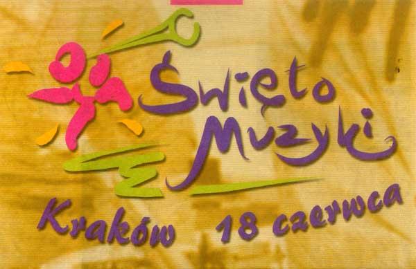 Plakat-na-Święto-Muzyki-w-Krakowie-2005
