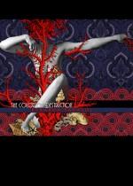 Wydarzenie: RYKARDA PARASOL – support Gypsy and the Acid Queen