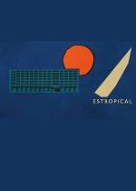 Estropical: Funklore & Kixnare