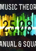 Broken Music Theory vol.41 /Manual x Squal
