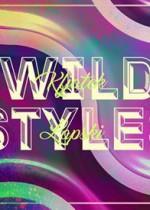 Tyskie 14-dniowe prezentuje: Wild Styles