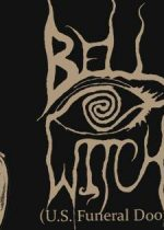 Bell Witch Aerial Ruin 71TonMan
