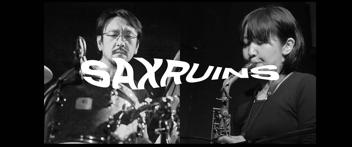 SAX RUINS – 13 Krakowska Jesień Jazzowa