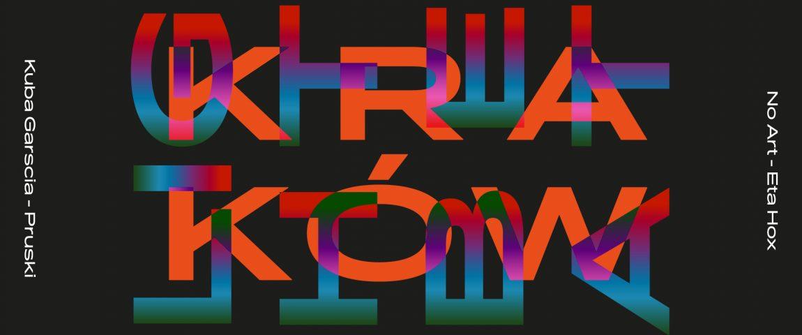 Kraków Light Beat vol VI / 21- 12- 2019 /